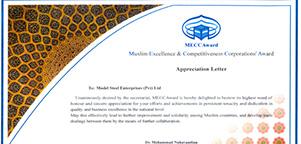 MCCA Award