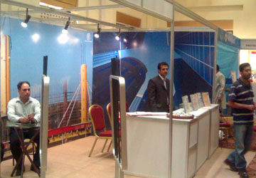 IAP exhibition PC hotel lahore 2008