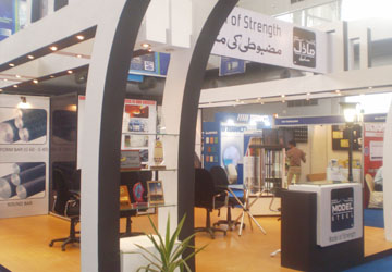 IAPEX expo lahore 2012