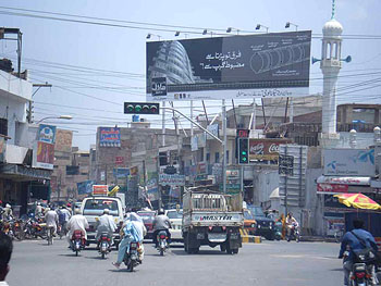 Model Steel Multan