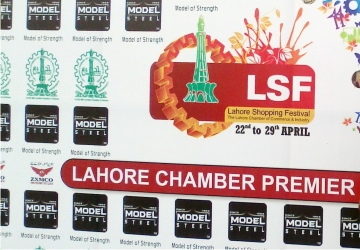 Model Steel Lahore Shopping Festival