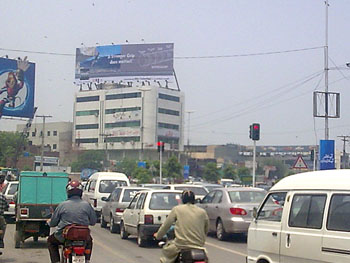 Lahore (Jail Road Khaleej Centre 30x90)