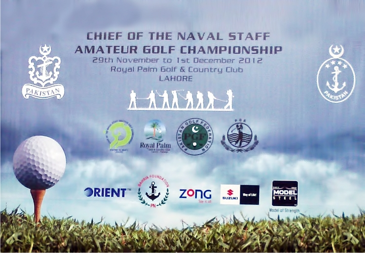 Model Steel Amateur Golf Championship