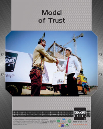 Theme - 05 (Model Of Trust!)