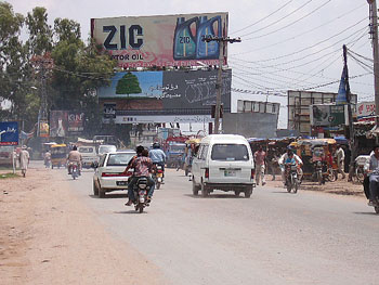 Sialkot (Bridge Ak 20x60)