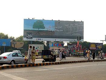 Gujranwala (Pindi ByPass 90x30)