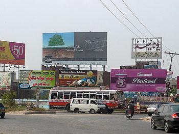 Gujranwala (Chan Da Qila 60x30)