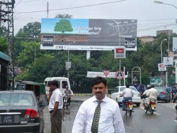 Lahore (Shimla Hill 60x20)