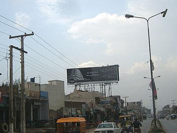 Chakwal (Lari Adda 20x60)