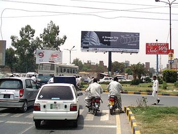 Faisalabad (Lady Bagh Chowk 20x60)