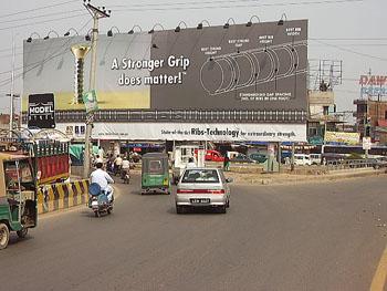 Faisalabad (GTS Pull 30x90)