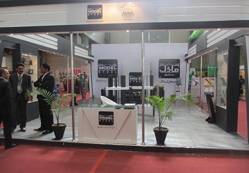 Punjab Industrial Exhibition Expo Lahore Nov. 2014