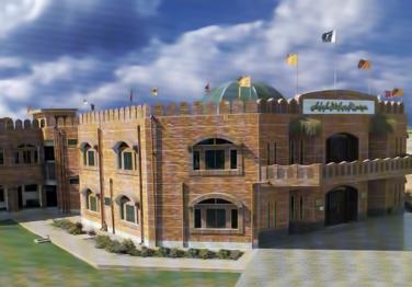 Hameed-Mirza-Trust-School1