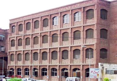 Lahore-General-Hospital